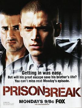 越狱 第一季的海报