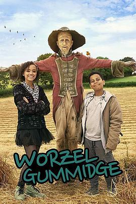 华泽尔·古米治的海报
