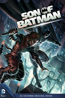 蝙蝠侠之子的海报
