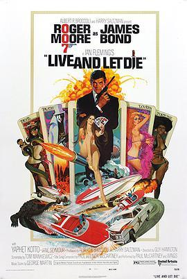 007之你死我活的海报