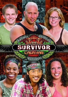 幸存者:卡加延 第二十八季