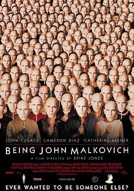 成为约翰·马尔科维奇的海报