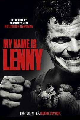 我的名字是连尼的海报