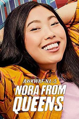 《奥卡菲娜是来自皇后区的诺拉 第一季》全集/Awkwafina Is Nora from Queens Season 1在线观看