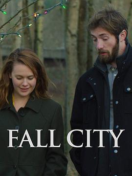 雨中的秋城的海报