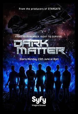 黑暗物质 第一季的海报