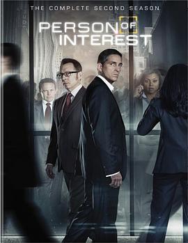 疑犯追踪 第二季的海报