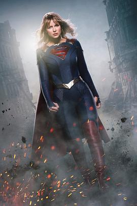 超级少女 第五季的海报