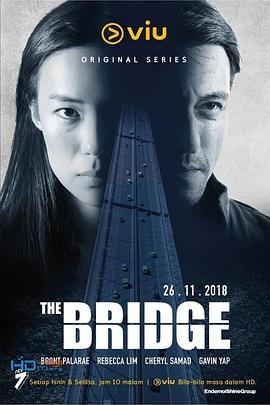 边桥谜案的海报
