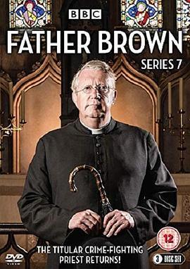 布朗神父 第七季的海报