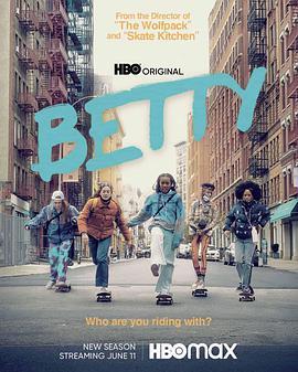 贝蒂 第二季的海报