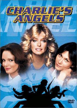 查理的天使 第一季的海报