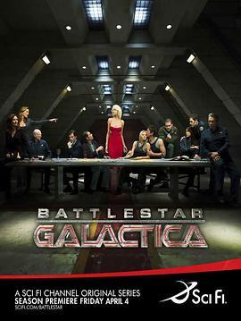 太空堡垒卡拉狄加 第四季的海报