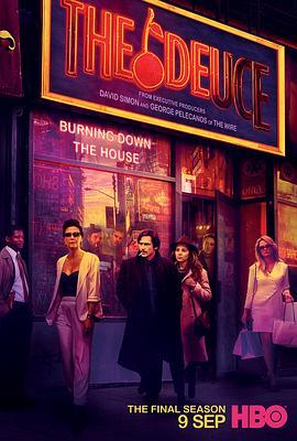堕落街传奇 第三季的海报