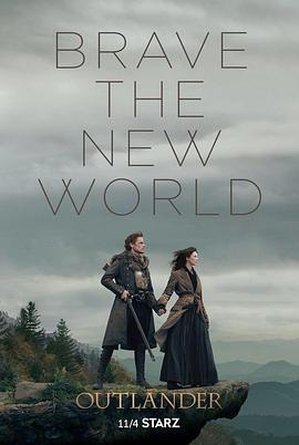 古战场传奇 第四季的海报