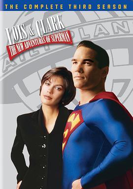 新超人 第三季的海报