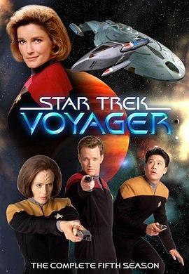 星际旅行:重返地球 第五季的海报