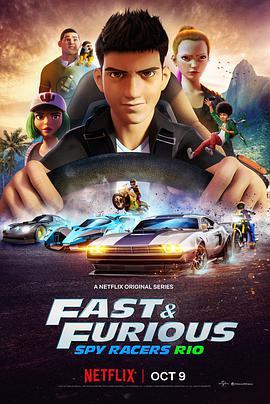 速度与激情:特工飞车手 第二季的海报