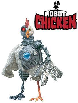 机器肉鸡 第十季的海报