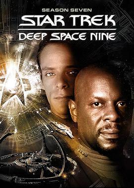 星际旅行:深空九号 第七季的海报