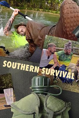 生存工具盒的海报