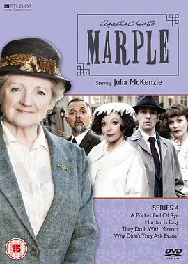 马普尔小姐探案 第四季的海报