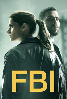 联邦调查局 第二季的海报