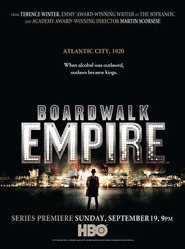 大西洋帝国 第一季的海报