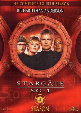星际之门 SG-1  第四季的海报