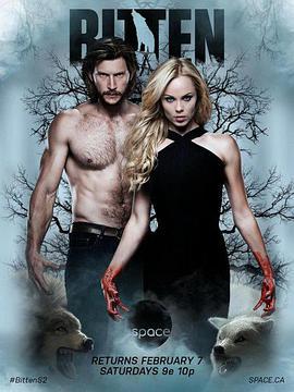 隐世狼女 第二季的海报