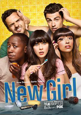 杰茜驾到 第二季的海报