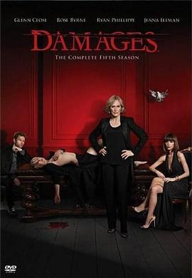 裂痕 第五季的海报