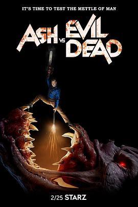 鬼玩人 第三季的海报