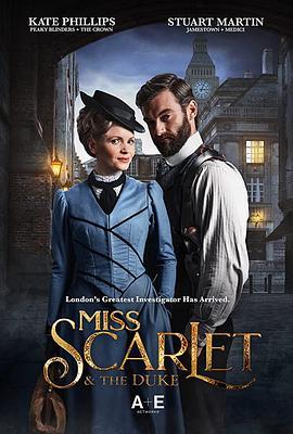 斯嘉丽小姐和公爵 第一季的海报