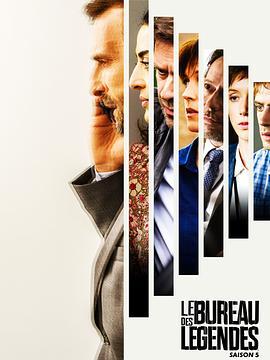传奇办公室 第五季的海报