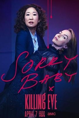 杀死伊芙 第二季的海报