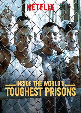 深入全球最难熬的监狱 第五季的海报