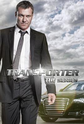 非常人贩:电视剧版 第一季的海报