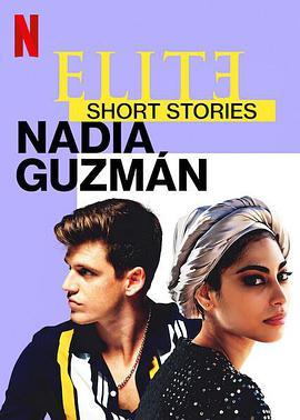 校风暴短篇故事:纳迪亚与胡兹曼的海报