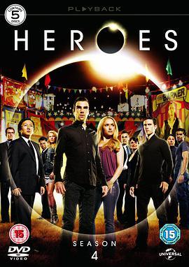 英雄 第四季的海报