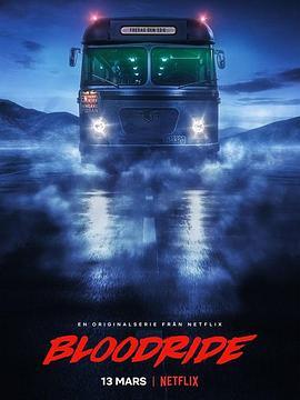 《血色旅程 第一季》全集/Bloodride Season 1在线观看