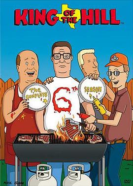 乡巴佬希尔一家的幸福生活 第六季的海报