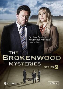 布罗肯伍德疑案 第二季的海报