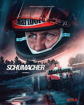 舒马赫的海报