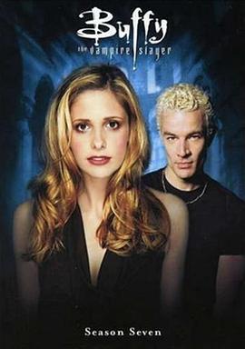 吸血鬼猎人巴菲 第七季的海报