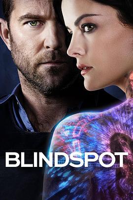 盲点 第三季的海报