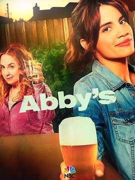 艾比酒吧的海报