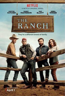 牧场趣事 第一季的海报