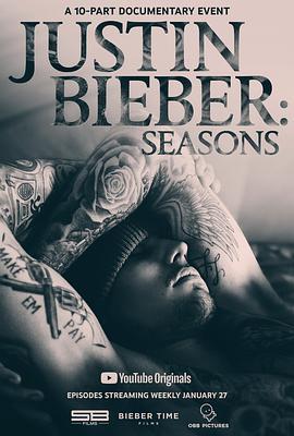 贾斯汀·比伯:季节的海报