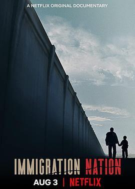 移民国度的海报